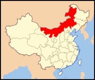 内蒙古邮编